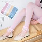 兒童連褲襪夏天防勾絲女童網眼絲襪超薄寶寶打底褲白色花邊九分襪 快速出貨