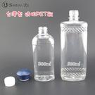 (一組) 台灣製 精油空瓶 空瓶 精油瓶 分裝瓶 PET瓶 透明PET空瓶