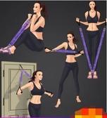 仰臥起坐彈力繩家用多功能健身器材肚子運動輔助帶女腳蹬拉力器 小明同學