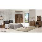 【森可家居】杜力6尺床組(全組) 8ZX358-3 加大雙人床 臥室房間組 木紋質感 北歐工業風 衣櫃