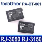 Brother PA-BT-001 行動印表機 . 電池 RJ-3050 RJ-3150