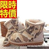 短筒雪靴-迷彩防滑加厚內裡皮革女靴子2色62p69【巴黎精品】