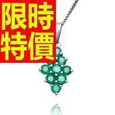祖母綠寶石 項鍊+墜子925純銀新款氣質-0.1克拉生日聖誕節禮物首飾53be4【巴黎精品】
