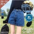 EASON SHOP(GW6080)實拍復古丹寧純色腰間多鈕釦收腰A字牛仔短褲女高腰顯瘦休閒褲寬褲