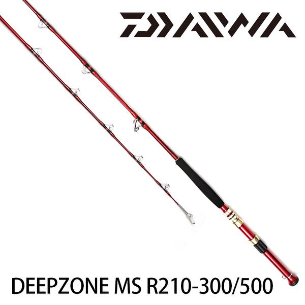 漁拓釣具 DAIWA DEEP ZONE MS R210-300/500 [滾輪樣式船釣竿]
