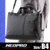 現貨【NEOPRO】日本機能包品牌  手提 電腦公事包 筆電包 尼龍B4 三邊開合 男女推薦商務【2-011】