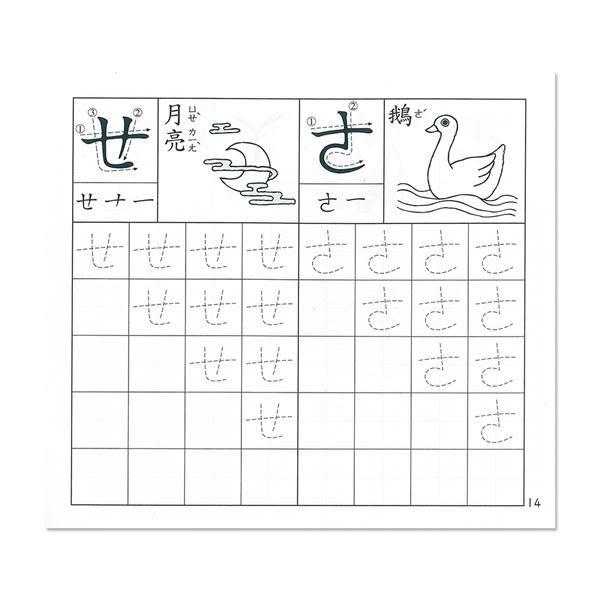 小可愛ㄅㄆㄇ(親子18)練習簿
