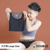 《Double束胸》加強式III束平加強式束胸 半身黏貼2L~5L大尺碼專區【D44】