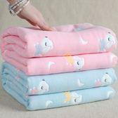 純棉嬰兒浴巾寶寶新生兒童洗澡6層紗布被子蓋毯毛巾被超柔吸水 st1118『毛菇小象』