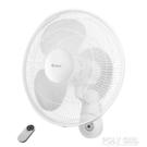 格力壁扇牆壁掛台式電風扇家用靜音大風力餐廳遙控16寸掛壁工業扇 ATF 電壓:220v