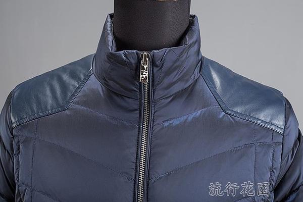 男士立領羽絨服簡約通勤保暖羽絨外套上衣