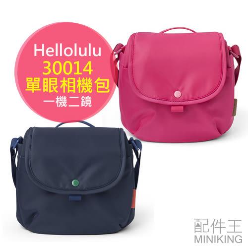 【配件王】現貨 公司貨 Hellolulu 30014 單眼相機包 攝影包 保護包 側背 1機2鏡 D7200 700D
