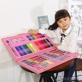 兒童水彩筆套裝小學生畫畫筆幼兒園彩色蠟筆女孩繪畫套裝安全無毒 週年慶降價