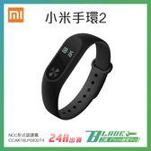【刀鋒】小米手環2 小米手環二代 步數紀錄 心率檢測 計步器 運動手錶 OLED液晶顯示