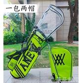 高爾夫球包 高爾夫球包輕便時尚男女款一包二帽golf防水球袋球桿高爾夫支架包 MKS薇薇