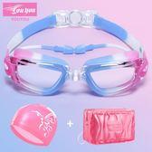 泳鏡 佑游泳鏡女大框防水男士眼鏡大框平光泳帽泳包套裝備 米蘭街頭