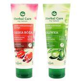 歐洲 Herbal Care 護手霜 100mL ◆86小舖 ◆ 嫩白/保濕/滋潤