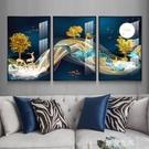 北歐客廳裝飾畫麋鹿掛畫沙發背景牆三聯畫現...