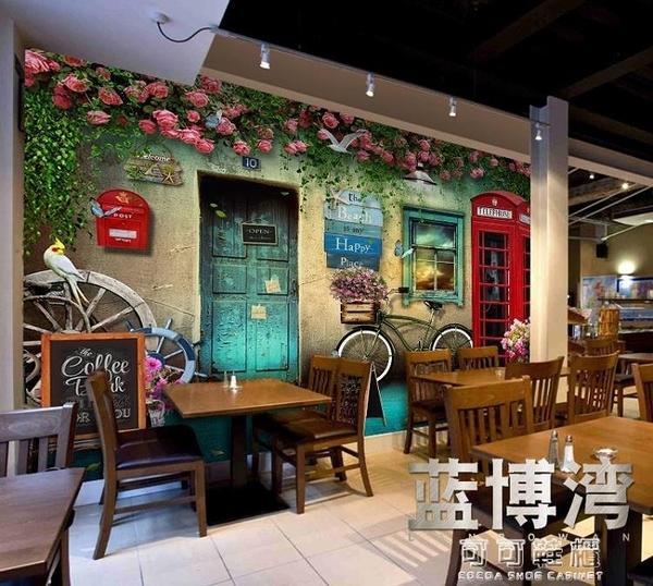 訂製美式3d立體個性復古懷舊咖啡館背景牆紙西餐廳奶茶店壁紙創意壁畫  【快速出貨】