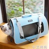 寵物外出包貓包便攜裝狗狗的背包泰迪小狗書包貓咪用品貓袋貓籠子NMS【小艾新品】