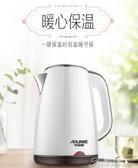 熱水壺-110V-220V便攜旅行電熱水杯煮粥加熱迷你電水壺小型燒水壺旅游 提拉米蘇