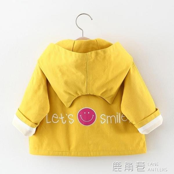 寶寶外套 女童嬰兒幼兒外套秋裝新款韓版春秋裝兒童小童洋氣夾克潮衣新『快速出貨』