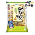 旺旺雪燒海苔(160 g/包)X2包【合迷雅好物超級商城】-01