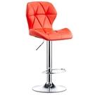 吧台椅升降椅現代簡約家用旋轉酒吧椅高腳凳...