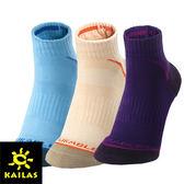 Kailas 女 輕型運動襪 (兩雙入) KH30034 / 戶外 活動 登山