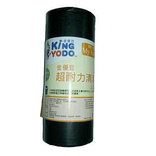 ★8件超值組★金優豆 超耐力清潔垃圾袋 黑色(超特大)【愛買】
