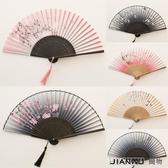 【快樂購】折扇 可愛日式兒童迷你折扇中國風古風