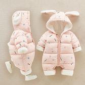 嬰兒上衣嬰兒連體衣冬季加厚寶寶外出抱衣0-3個月9新生兒衣服保暖外出服潮全館免運 二度
