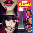 【萬聖節開趴啦!】好萊塢特效妝容-吸血鬼.喪屍.人造表演用假血血漿-20ml [52541]