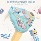 【GCT玩具嚴選】優樂恩多功能早教學習桌 寶寶大型早教遊戲桌