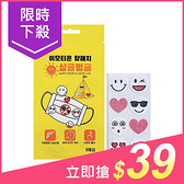 FEELCOACH 表情包口罩香氛貼(8貼)【小三美日】$49