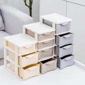 化妝盒桌面收納盒塑膠抽屜式小號迷你可愛化妝品收納盒 化妝盒收納櫃『 』 館