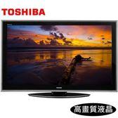 ★24期0利率★TOSHIBA 東芝 47吋Full HD液晶顯示器 47ZV600G 240HZ四倍速面板 FULLHD 1080p ↘