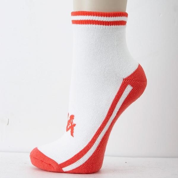 KAPPA 時尚女休閒運動踝襪~海棠紅 白3雙