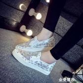 百搭一腳蹬韓版帆布女鞋平底懶人網鞋白鞋透氣蕾絲布鞋 金曼麗莎