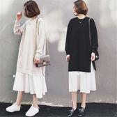 兩件套洋裝胖MM大碼女秋季ulzzang休閑長款兩件套裝長袖打底衛衣洋裝外套 街頭布衣