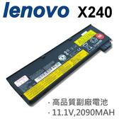 LENOVO 3芯 X240 日系電芯 電池 121500143 121500144 121500145 121500146 121500147