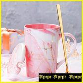 馬克杯-創意水杯ins北歐簡約陶瓷杯子帶蓋勺咖啡杯