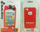 KITTY IPHONE4/4S 保護殼包覆保護套 軟殼蝴蝶結 紅色203190  賠售出清 無法退換