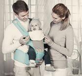 babycare多功能嬰兒背帶 四季通用 寶寶前抱式兒童腰凳 夏季抱帶【店慶全館低價沖銷量】