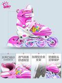 溜冰鞋兒童裝男童女童旱冰輪滑鞋初學者小孩直排輪可調LX 嬡孕哺