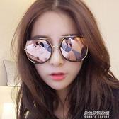 墨鏡女潮眼鏡新款圓形彩色太陽鏡女圓臉復古眼鏡  朵拉朵衣櫥