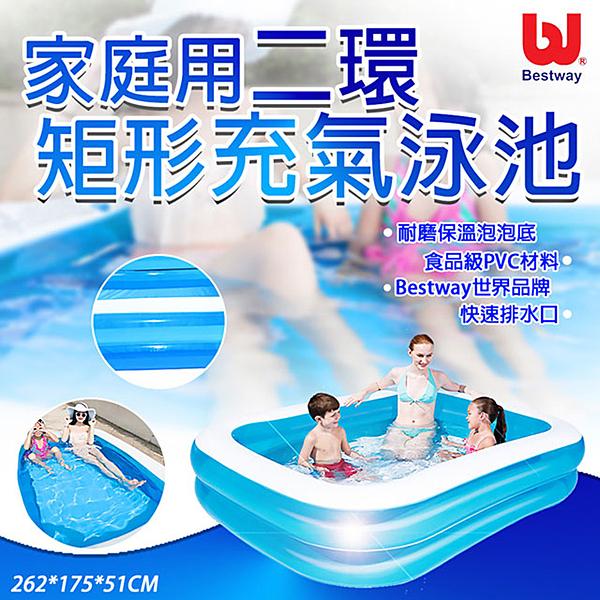 【TAS】Bestway 贈修補片 二環充氣泳池 262*175*51CM 游泳池 遊戲池 戲水池 家庭 D00053