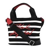 美國正品 KARL LAGERFELD 條紋品牌草寫帆布手提/斜背二用水餃包-黑白/小【現貨】