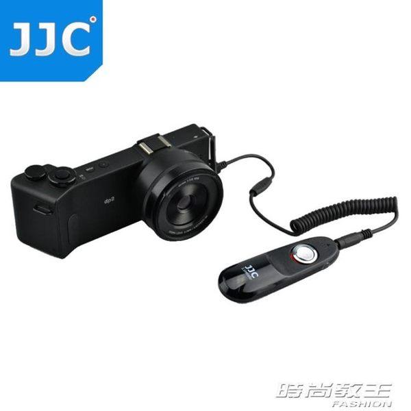 JJC適馬CR-31快門線SIGMA DP2Q DP3Q DP1Q配件DP0 Quattro相機  時尚教主
