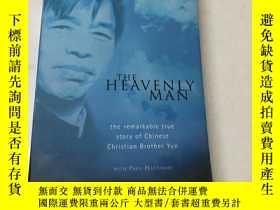 二手書博民逛書店The罕見Heavenly Man:The Remarkable True Story Of Chinese Ch